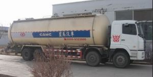 Camc 8*4 Bulk Cement Tanker 44 Cbm