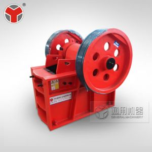 High-Efficiency and Energy-Saving Small PE Lab Jaw Crusher for Sale pictures & photos