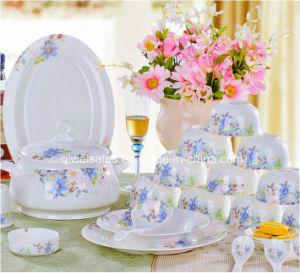 Jingdezhen Porcelain Tableware Kettle Set (QW-12345) pictures & photos