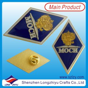 Cloisonne Gold Plating Eagle Metal Badge (LZY-10000216) pictures & photos