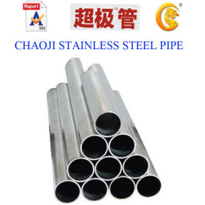 AISI 201, 304, 304L, 316, 316L, 430 Stainless Steel Tubes pictures & photos