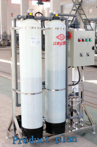 Ultrafiltration Membrane Recycling Water Treatment Equipment pictures & photos