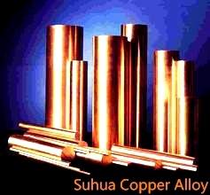 Copper Beryllium Alloy C17200 pictures & photos