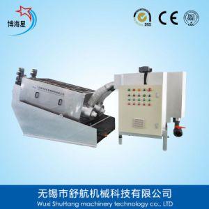 Dehydration Machine for Sludge Treatment