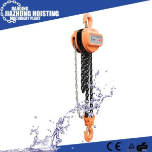 Huaxin Good Price Hs-C1.5ton 2.5meter Chain Pulley Hoist
