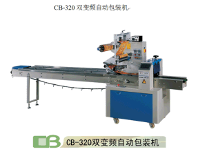 CB-320 Flow Pack Machine for Candies