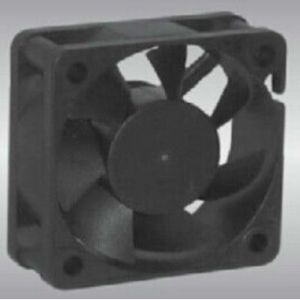 Low Noise DC 12V Fan