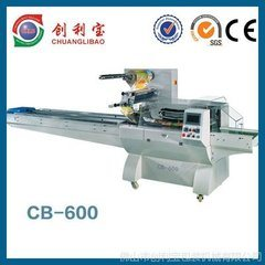 Fashion Packing Machine of Ice-Cream and Frozen Food (CB-600)