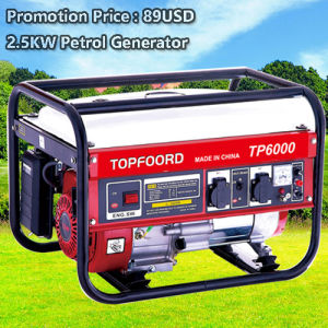 Promotion! 2.5kw Recoil Start Portable Petrol Generator for Sale pictures & photos