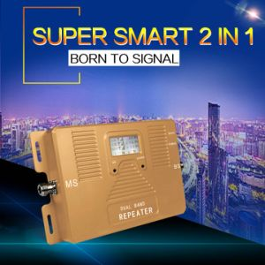 Dual Band 850/2100MHz Signal Booster 2g 3G Signal Repeater GSM 2g 3G Mobile Signal Amplifier pictures & photos