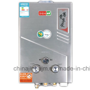 Hot Sale Low Pressure Flue Type Instant Gas Water Heater (JSD-HB3) pictures & photos