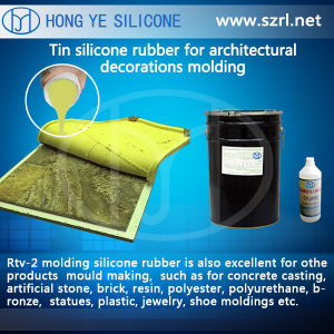 RTV-2 Silicone Rubber Materials (HY630) pictures & photos