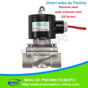2 Way Direct Acting Water Solenoid Valves Normally Closed (2S-400-40)