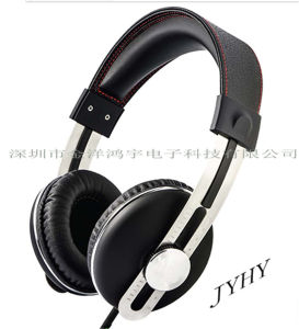 Manufacture Fashion Headphone Selling Stereo Music MP3 High Quality Headphone Jy-1029