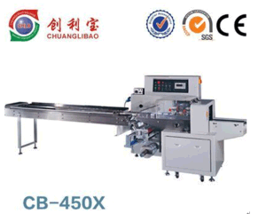 CB-450X Flow Pack Machine for Rubber Gloves