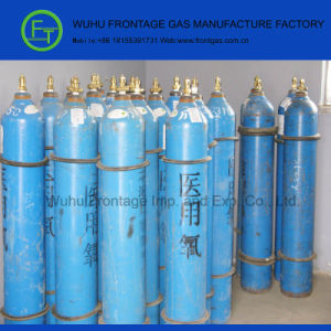High Purity Medical Oxygen Gas Bottle pictures & photos