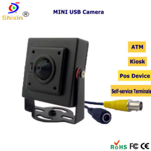 CMOS Analog Mini Video Camera for ATM Self-Service Terminals (SX-608AD-2C) pictures & photos