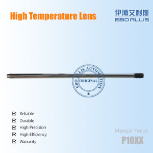 1100 High Temperature Manual Focus Lens