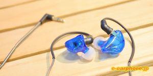 Single Dynamic Music in-Ear Monitor