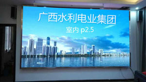 P2.5 Indoor Full Color Rental LED Display pictures & photos