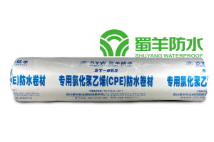 SY-665 CPE Waterproof Membrane Backed with Fiber 1.8mm pictures & photos