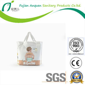 Modern Baby Diapers pictures & photos