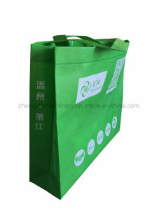 Non Woven Fabric Laminated Reusable Bag Making Machine (Zx-Lt400) pictures & photos