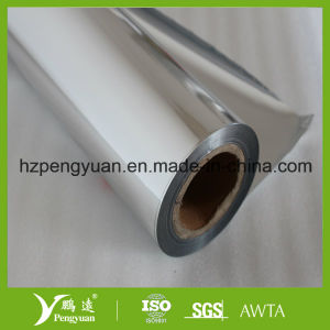 Pet Laminate Aluminium Foil/Pet+Alu+PE pictures & photos