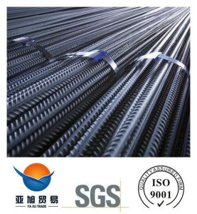 Hot Rolled Deformed Screw Thread Bar/Reinforced Steel Bar pictures & photos