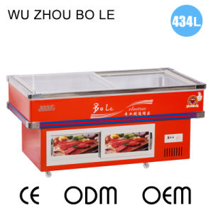 Highly Recommened Refrigerated and Frozen Seafood Freezer
