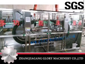 New Design Small Glass Bottle Washing Machine pictures & photos