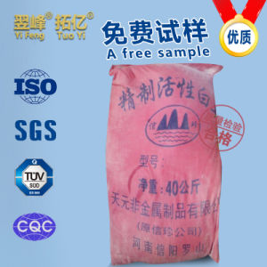 Activated Clay Industrial Grade pictures & photos