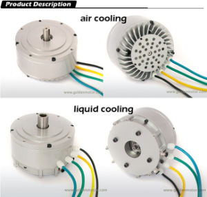 3kw Compact BLDC Motor for Electric Motorbike Conversion 48V /72V Fan Cooling/Liquid Cooling pictures & photos