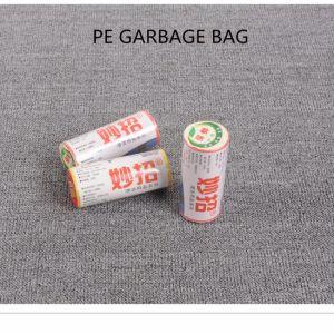 PE Garbage Bag Plastic Bag HDPE LDPE Virgin Material pictures & photos