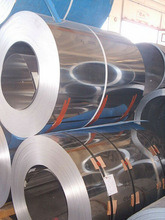 China Wholesale Cold Rolled Secondary Stainless Steel Coil Strip pictures & photos