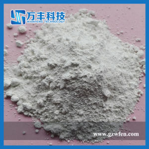 Cerium Oxide The Best Polishing Powder for Glass, Marble, Mobilephone pictures & photos