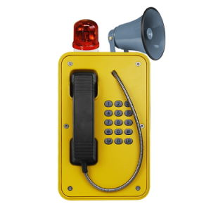 Oil Smokey and High Noise Water Proof Protection Analogue Telephone with Alarm Light and Loudspeaker Jr101-Fk-Hb pictures & photos