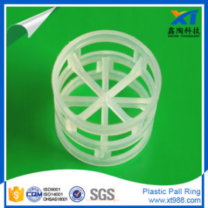 Plastic Random Packing 50mm Pall Ring pictures & photos