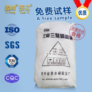 High Quality Sodium Tripolyphosphate pictures & photos