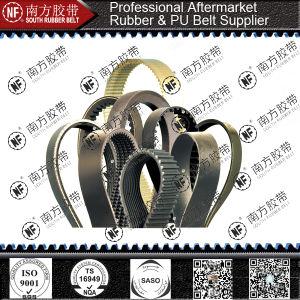 Fan Belt/ Cogged V Belt/ Tooth Belt/V Belt /Transmission Belt/Narrow V Belt