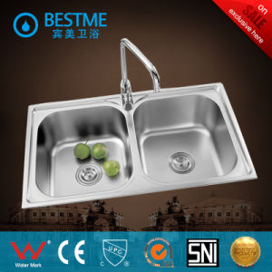 Stainless Steel Kitchen Sink with Dish Drainer (BS-7026) pictures & photos