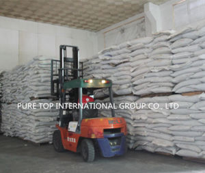 Factory Price for Top Quality Dl-Methionine Feed Grade 99% pictures & photos