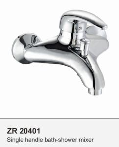 Single Handle Wall Mounted Shower Mixer Faucet
