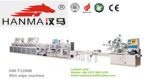High Speed Wet Tissue Automatic Packing Machine, Moist Wipes Machine