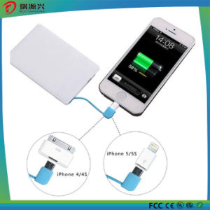 Mini 2600mAh Slim Credit Card Power Bank Charger for Promotion pictures & photos