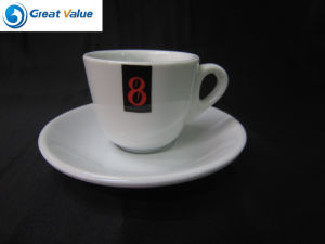 Personalized Tea Cup Used for Promotion with Customized Logo pictures & photos