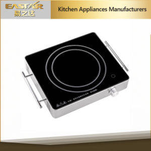 Portable Single Burner Ceramic Infrared Cooker pictures & photos