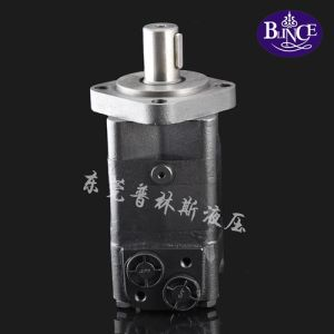 High Power Oms315 Hydraulic Orbit Motor for Mini Garden Tractor pictures & photos