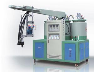 PU Shoe Making Pouring Machine (JG-801)