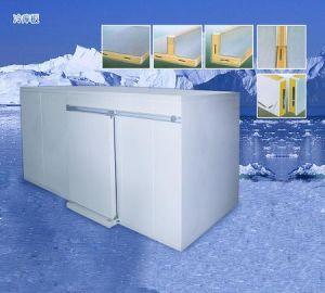 Tuna Freezer (RXLK60)